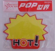 "20 pc ""Hot"" Paper Tag"